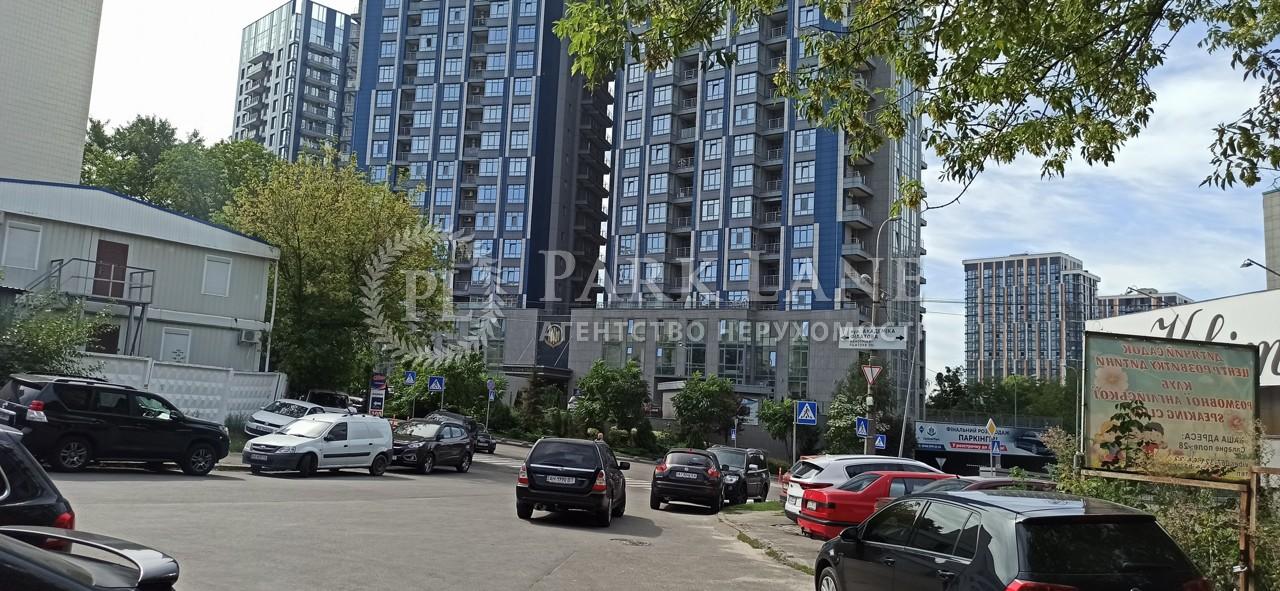 Земельный участок ул. Саперное Поле, Киев, Z-557850 - Фото 4