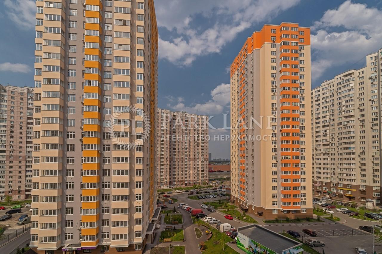 Квартира ул. Пчелки Елены, 3, Киев, Z-597173 - Фото 1