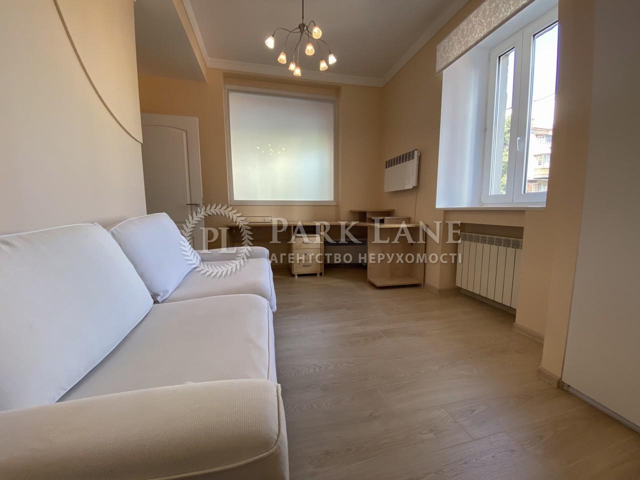 Квартира ул. Шота Руставели, 20б, Киев, J-29685 - Фото 8