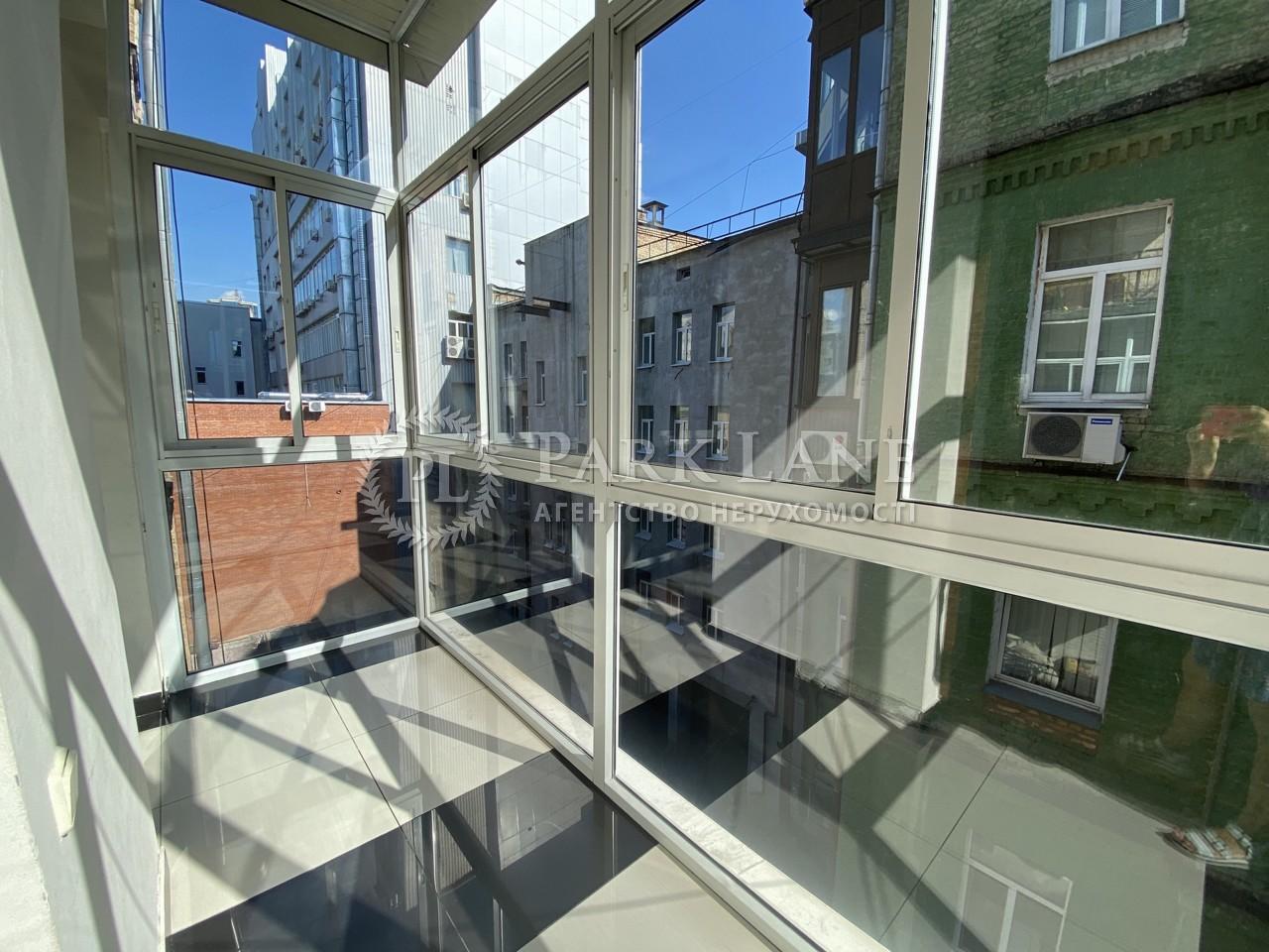Квартира ул. Шота Руставели, 20б, Киев, J-29685 - Фото 25