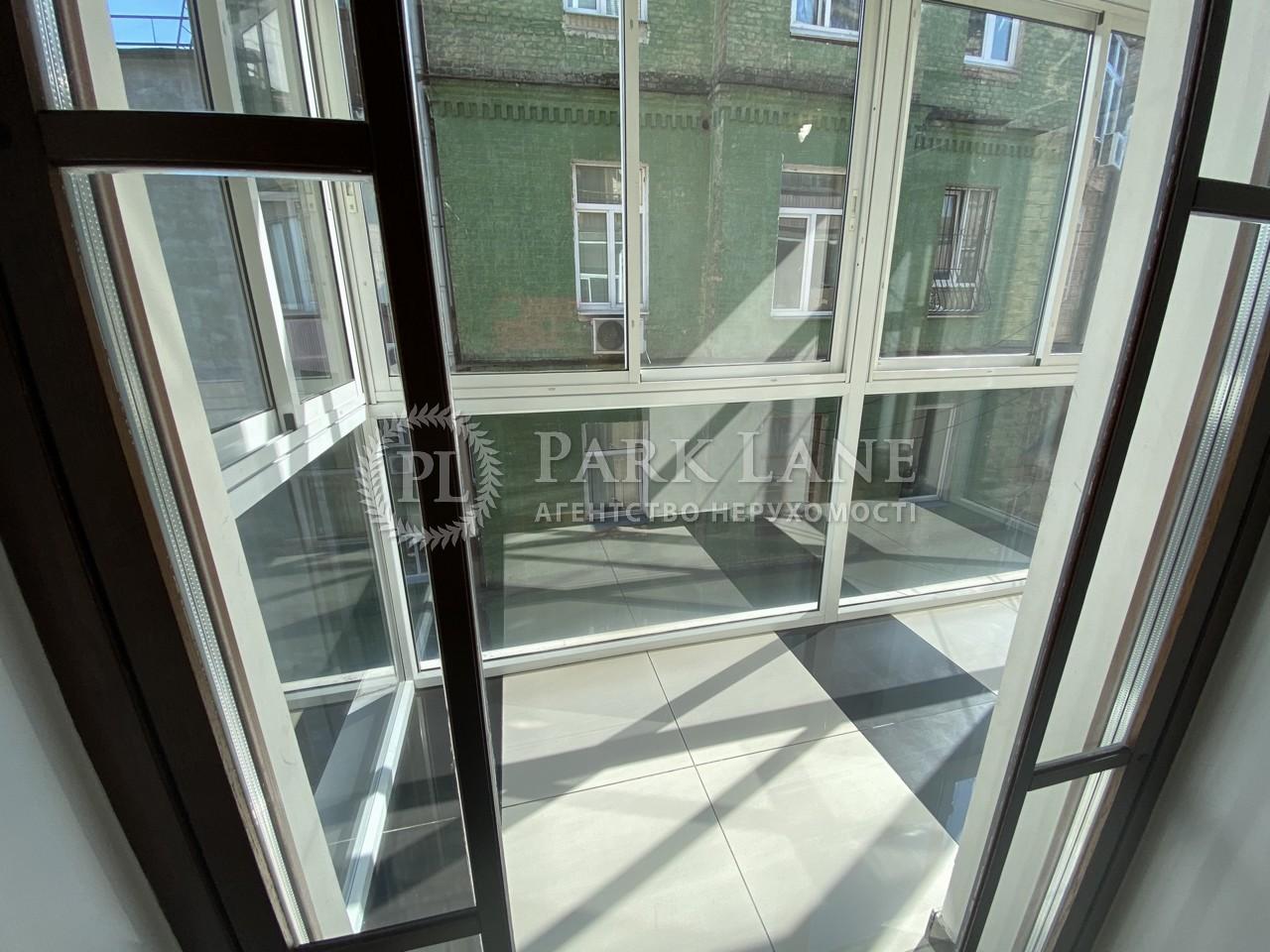 Квартира вул. Шота Руставелі, 20б, Київ, J-29686 - Фото 24