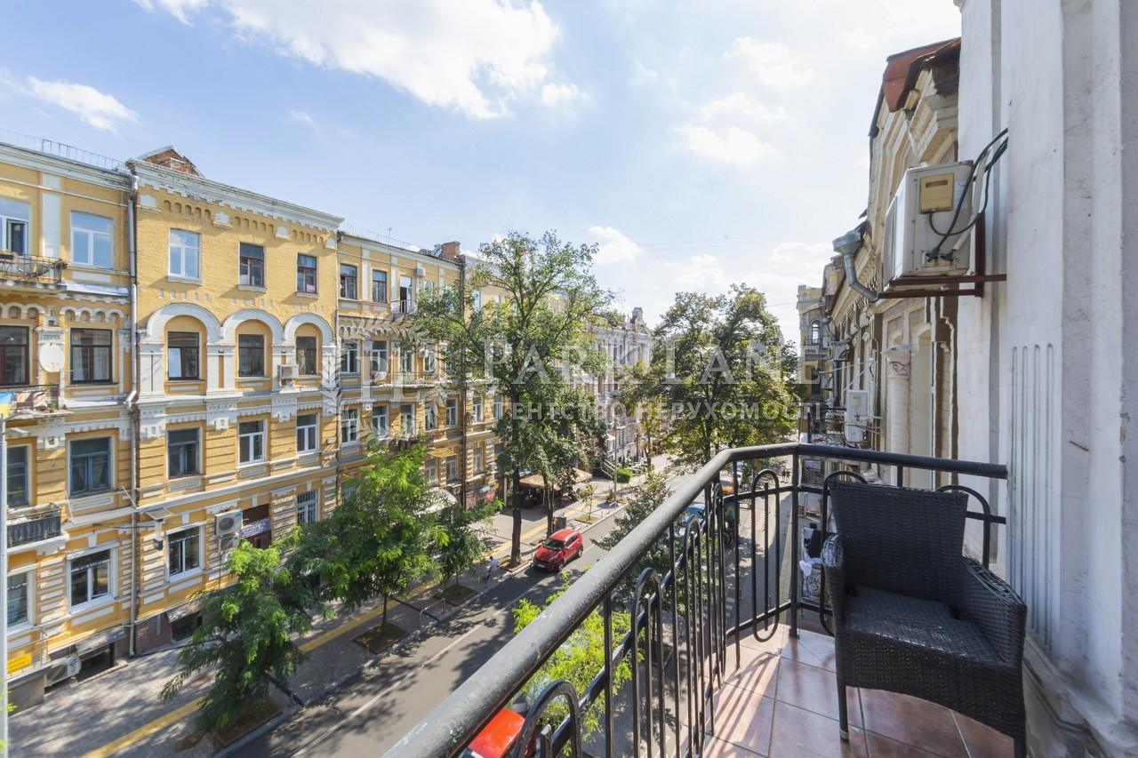 Квартира ул. Пушкинская, 8, Киев, B-101161 - Фото 24