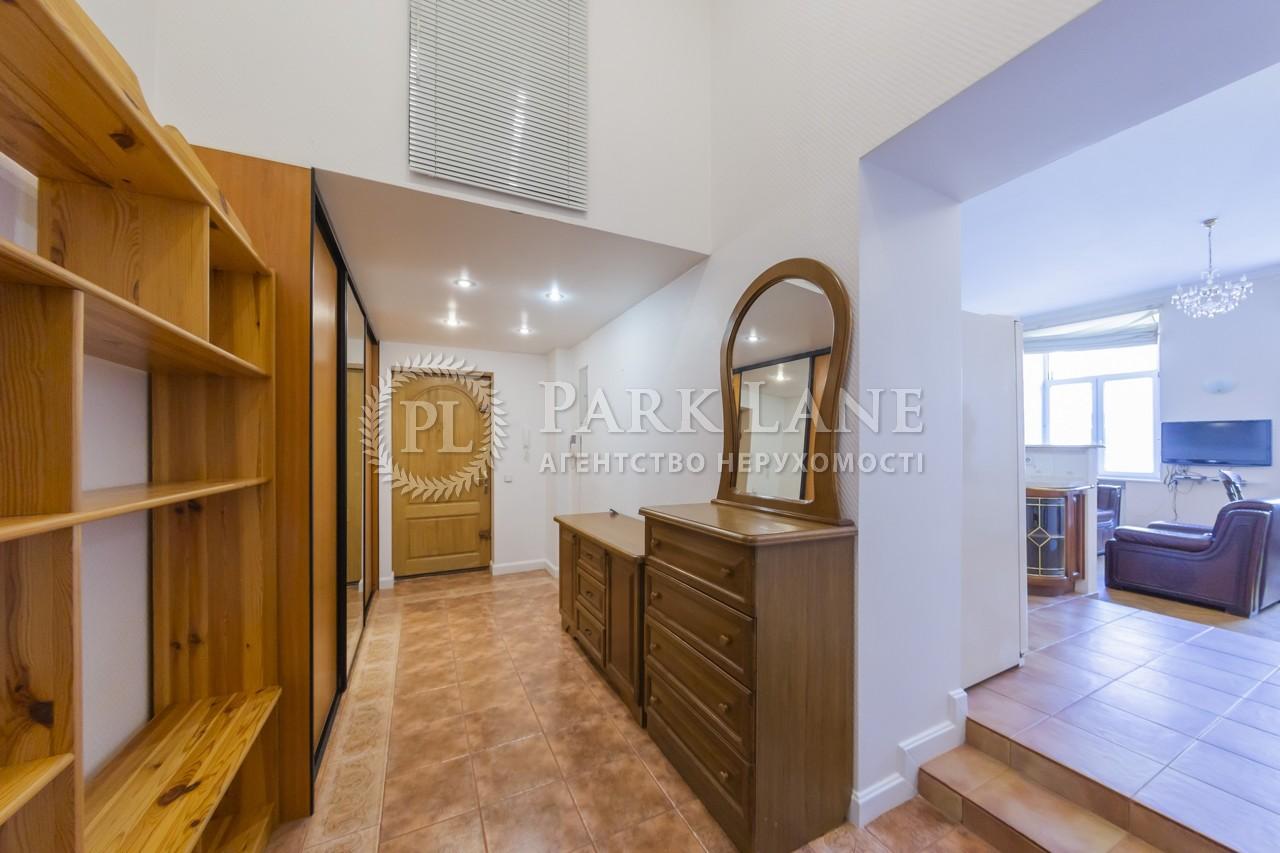 Квартира ул. Пушкинская, 8, Киев, B-101161 - Фото 22