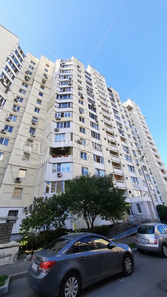 Квартира ул. Эрнста, 6, Киев, Z-447208 - Фото 2