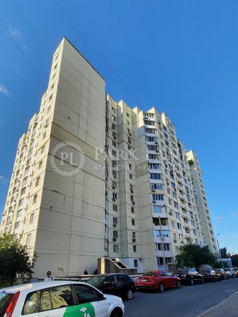 Квартира ул. Эрнста, 6, Киев, Z-447208 - Фото 1