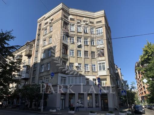 Квартира Гончара Олеся, 14/26, Киев, R-35760 - Фото