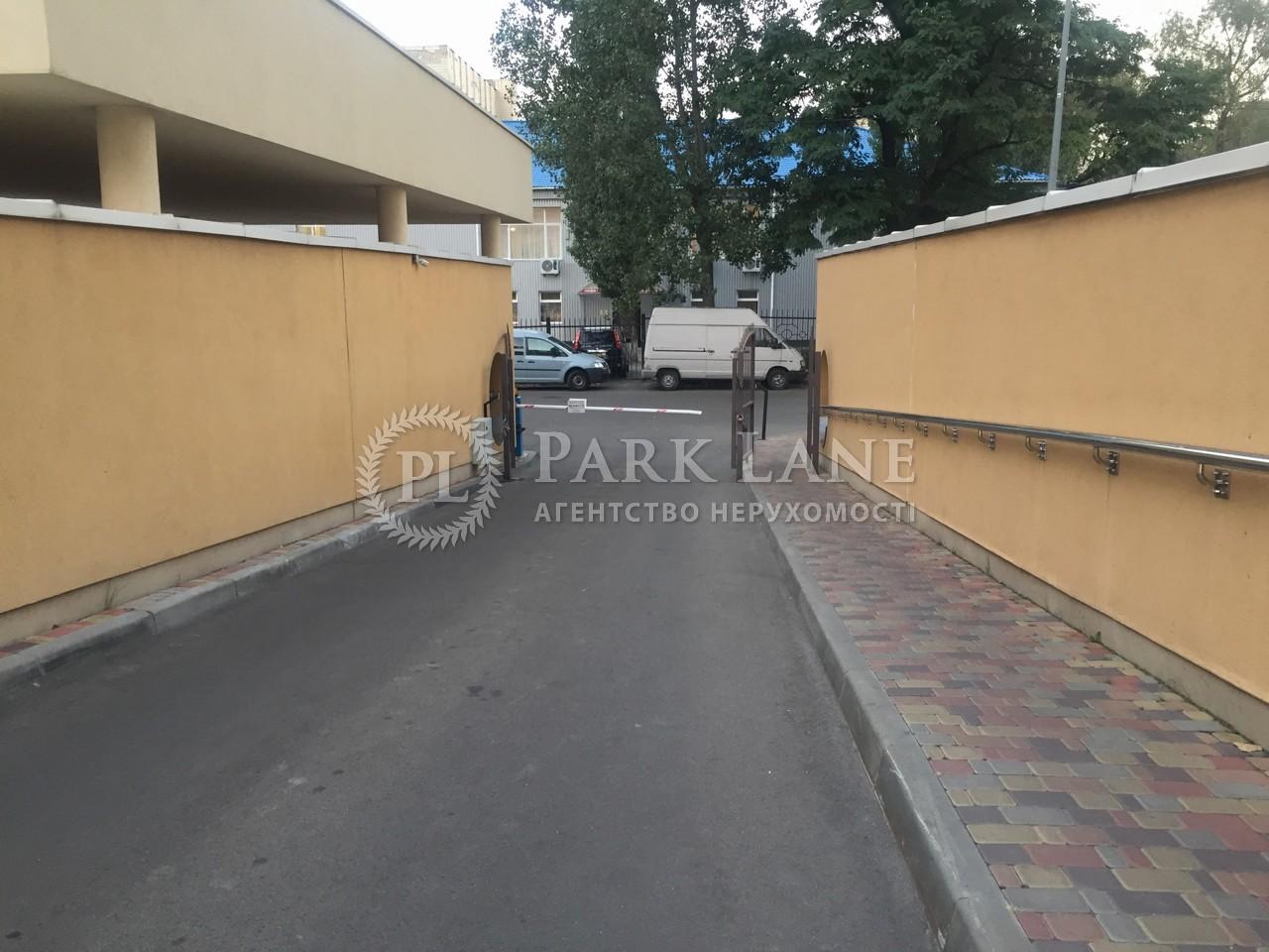 Квартира ул. Ломоносова, 75а, Киев, M-37740 - Фото 8