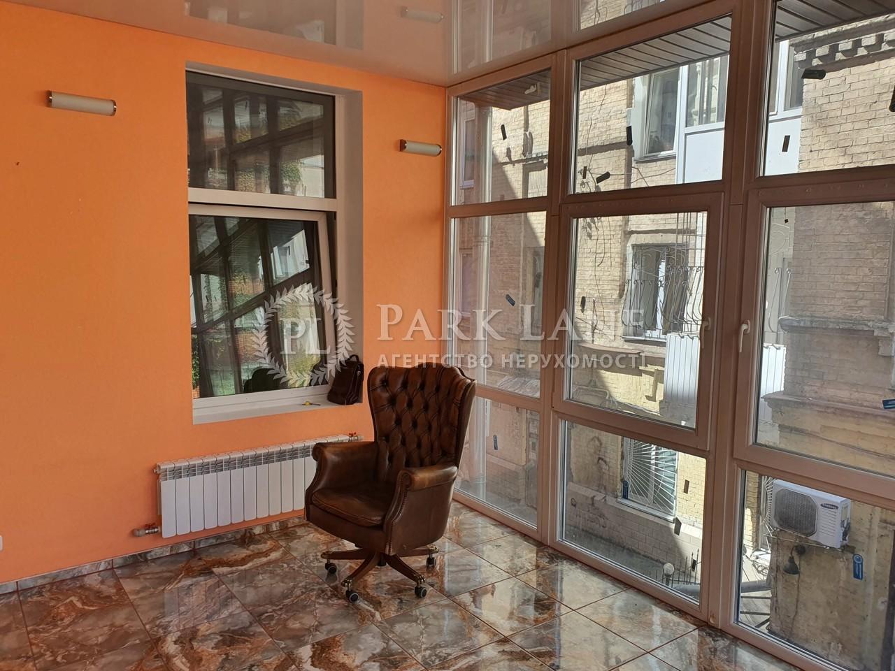 Квартира ул. Большая Васильковская, 30, Киев, R-35156 - Фото 9