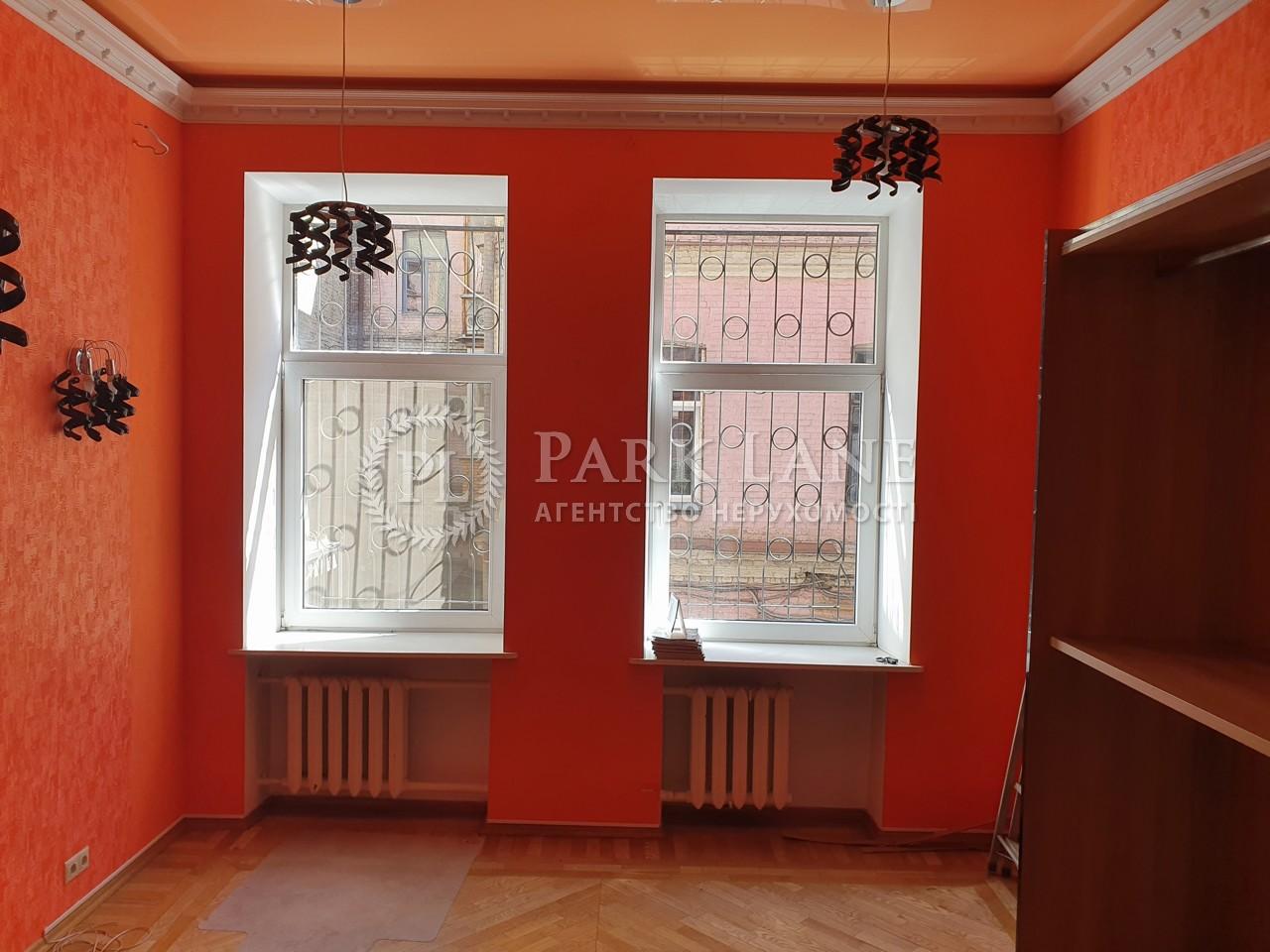 Квартира ул. Большая Васильковская, 30, Киев, R-35156 - Фото 4