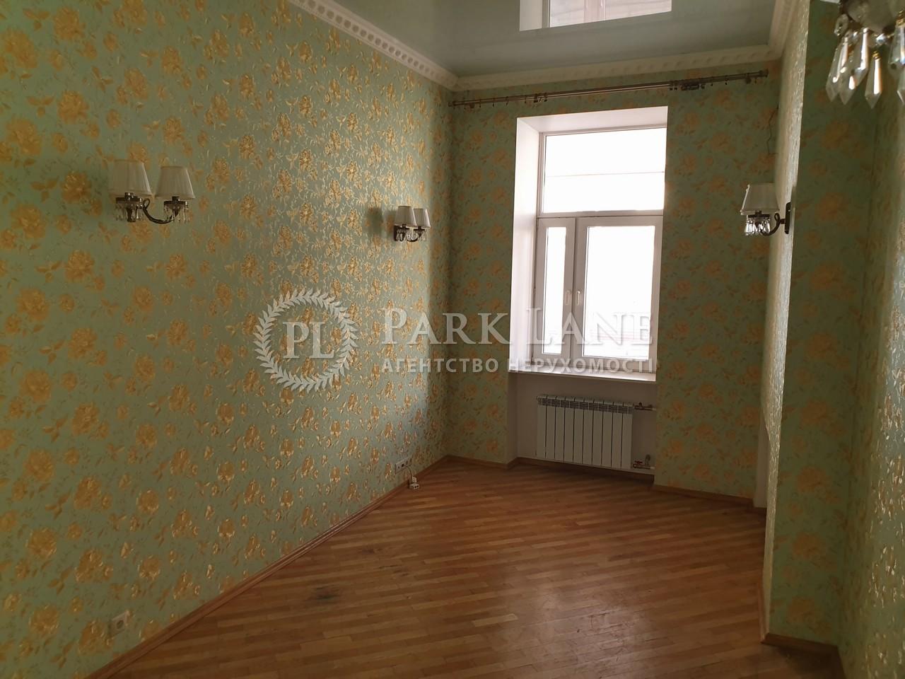 Квартира ул. Большая Васильковская, 30, Киев, R-35156 - Фото 8