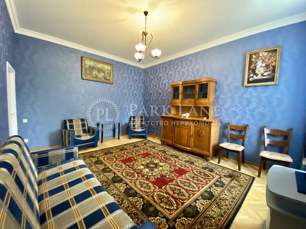 Квартира ул. Круглоуниверситетская, 18/2, Киев, R-35175 - Фото 3