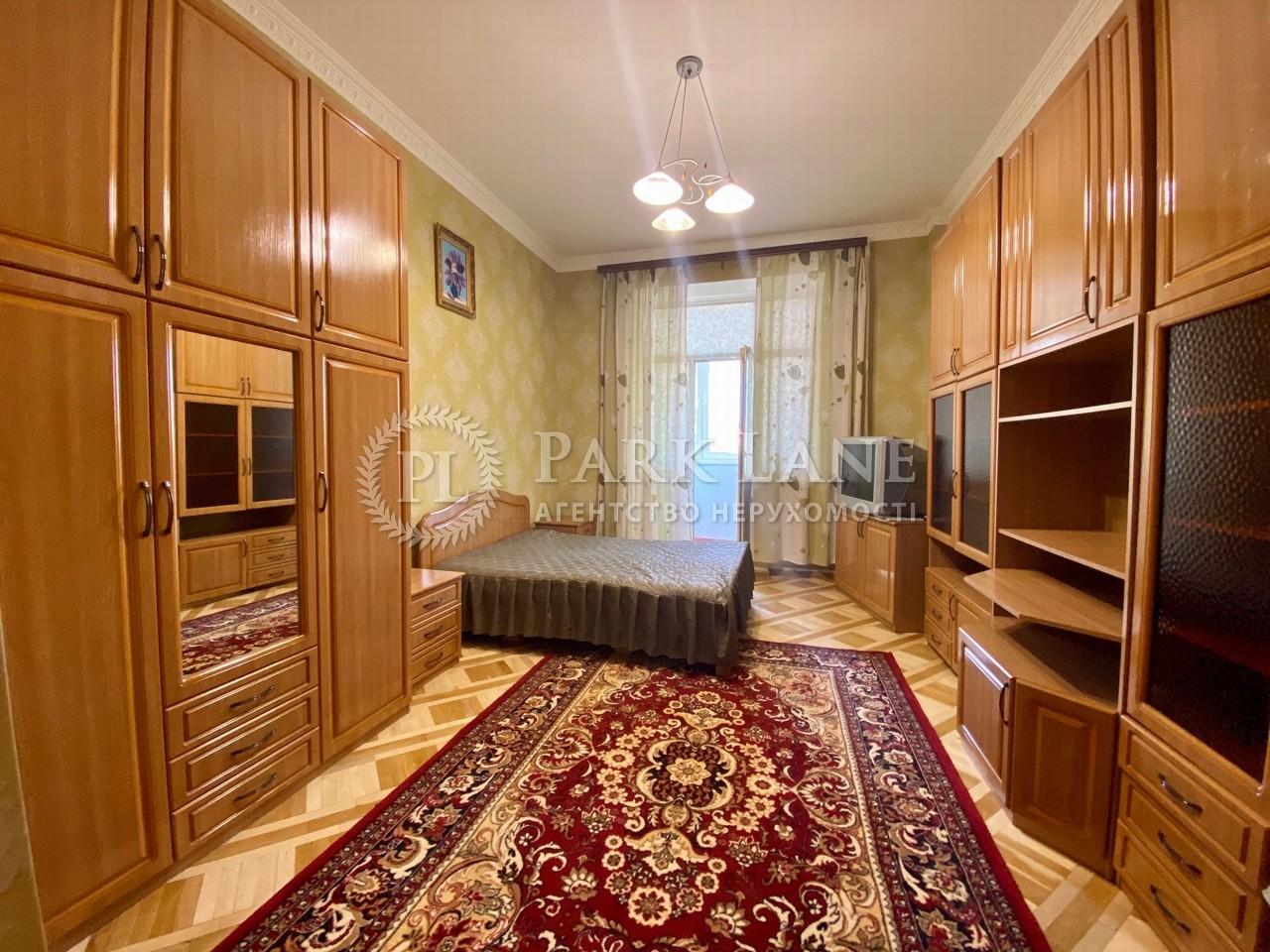 Квартира ул. Круглоуниверситетская, 18/2, Киев, R-35175 - Фото 4
