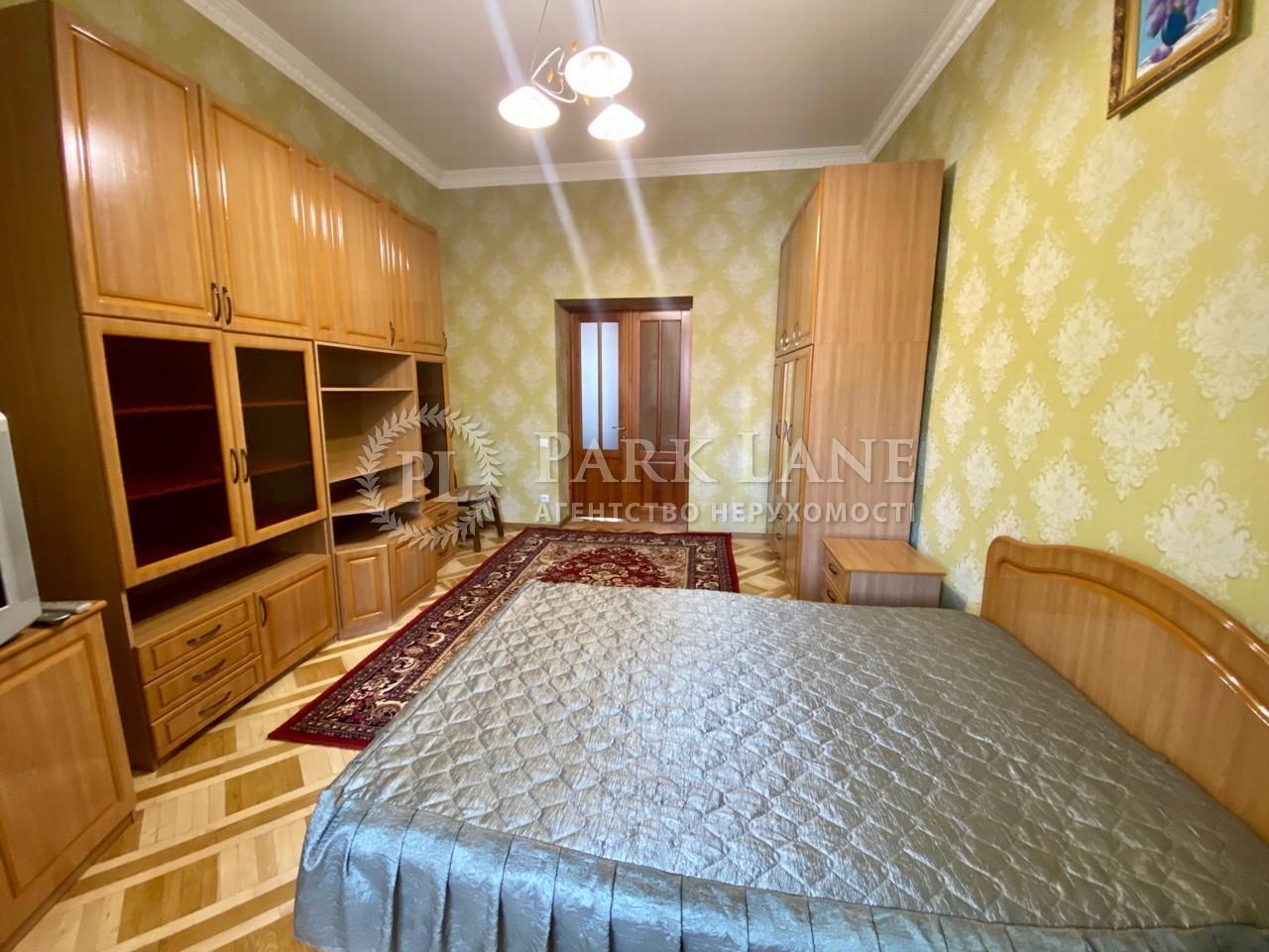 Квартира ул. Круглоуниверситетская, 18/2, Киев, R-35175 - Фото 5