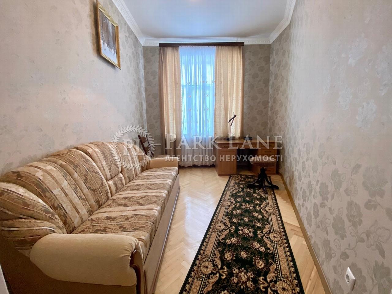 Квартира ул. Круглоуниверситетская, 18/2, Киев, R-35175 - Фото 6