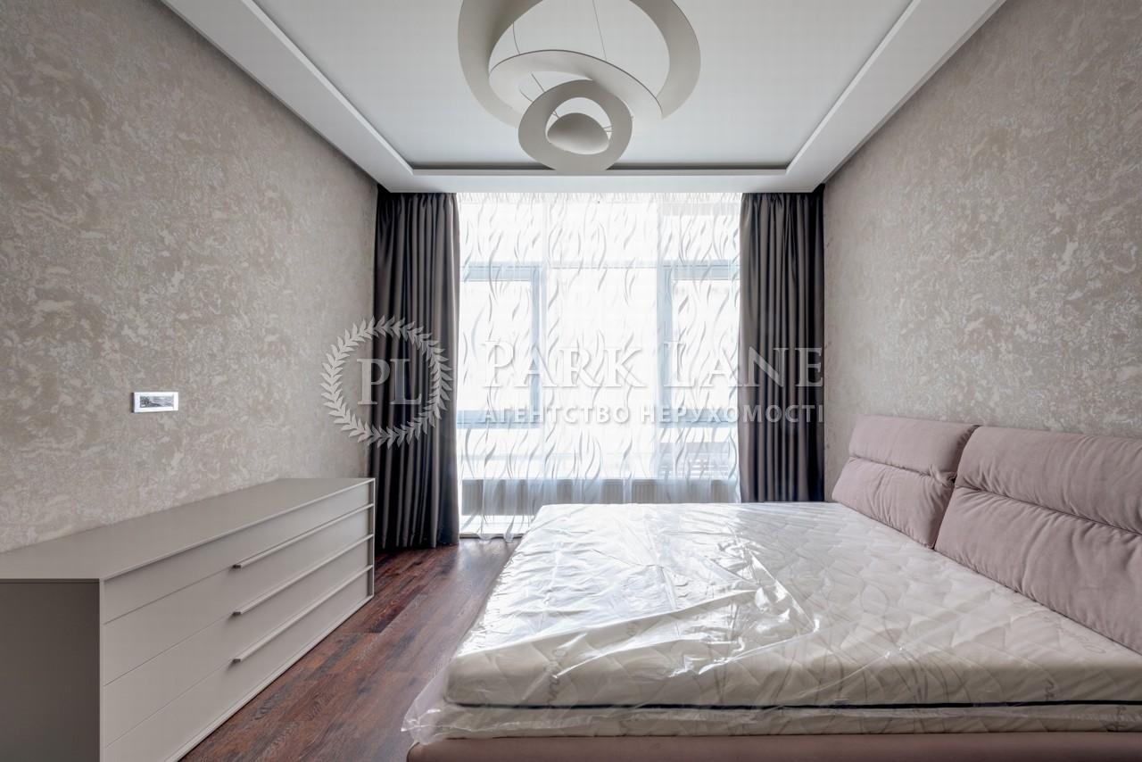 Квартира ул. Саперное Поле, 5, Киев, K-29880 - Фото 13