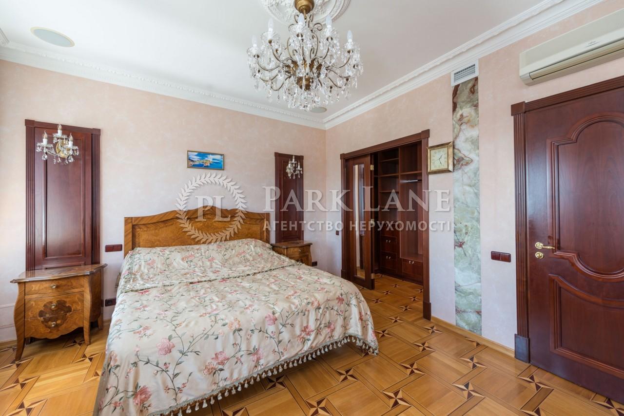 Квартира Леси Украинки бульв., 23, Киев, R-35181 - Фото 10