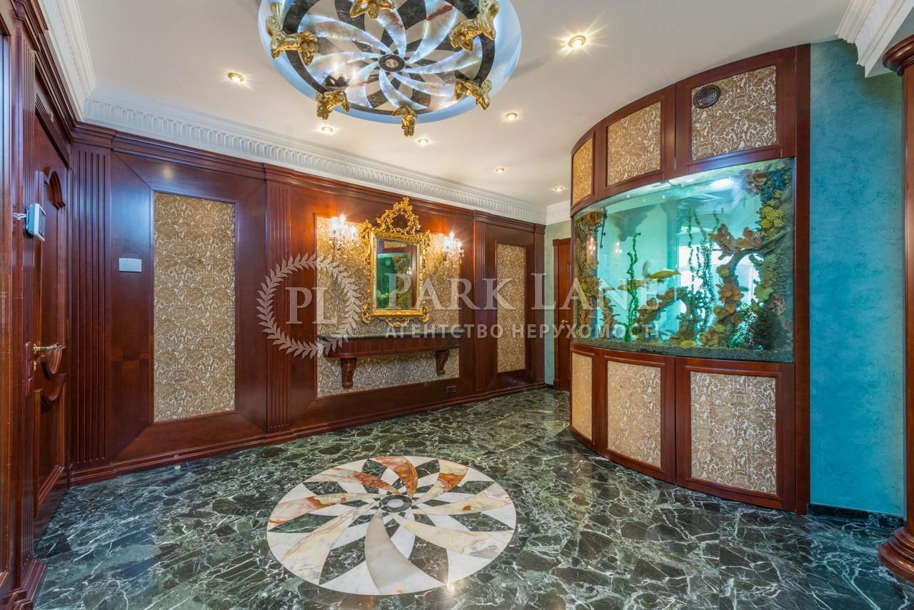 Квартира Леси Украинки бульв., 23, Киев, R-35181 - Фото 18