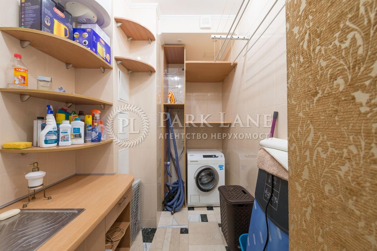 Квартира Леси Украинки бульв., 23, Киев, R-35181 - Фото 29