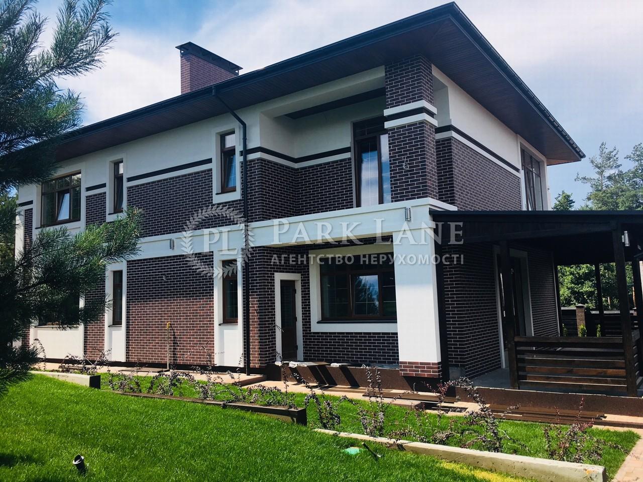 Дом J-29472, Апрельская, Ходосовка - Фото 2