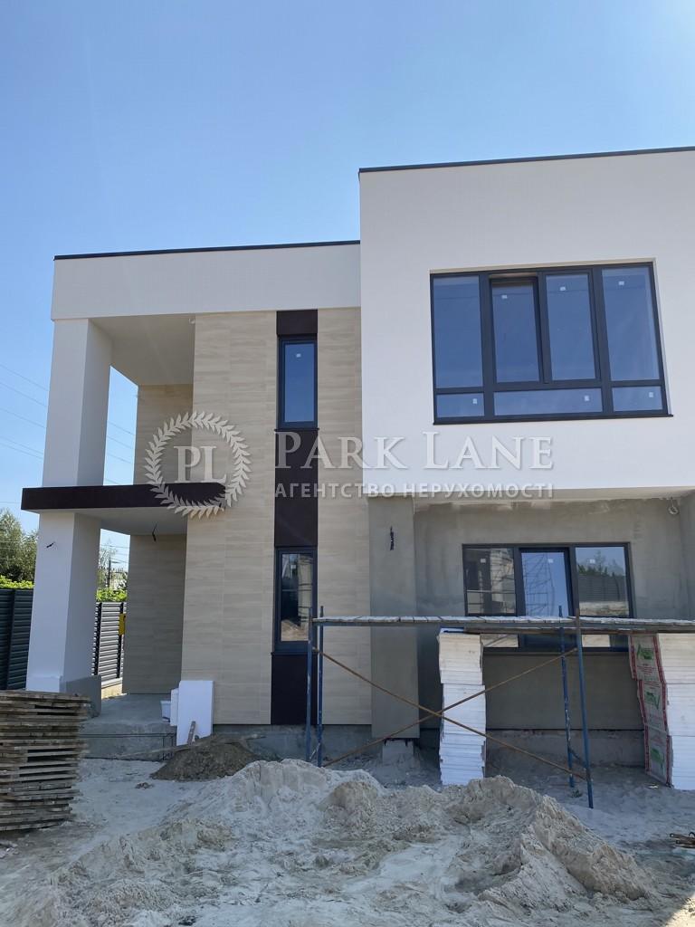 Дом ул. Хмельницкого Богдана, Ходосовка, K-30283 - Фото 3