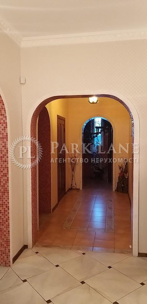 Дом Жорновка, R-35237 - Фото 4