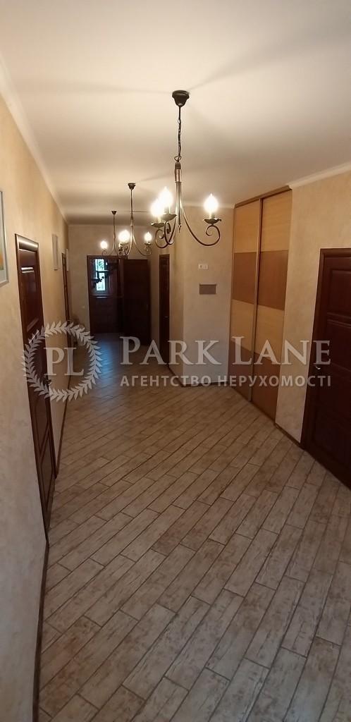 Будинок Жорнівка, R-35237 - Фото 5