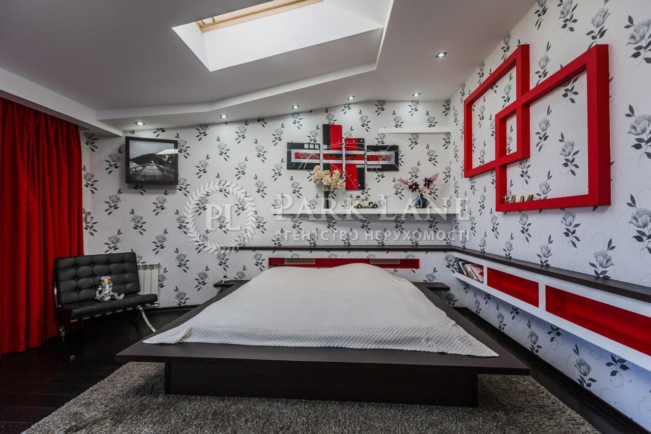 Квартира ул. Вильямса Академика, 5, Киев, X-28252 - Фото 12