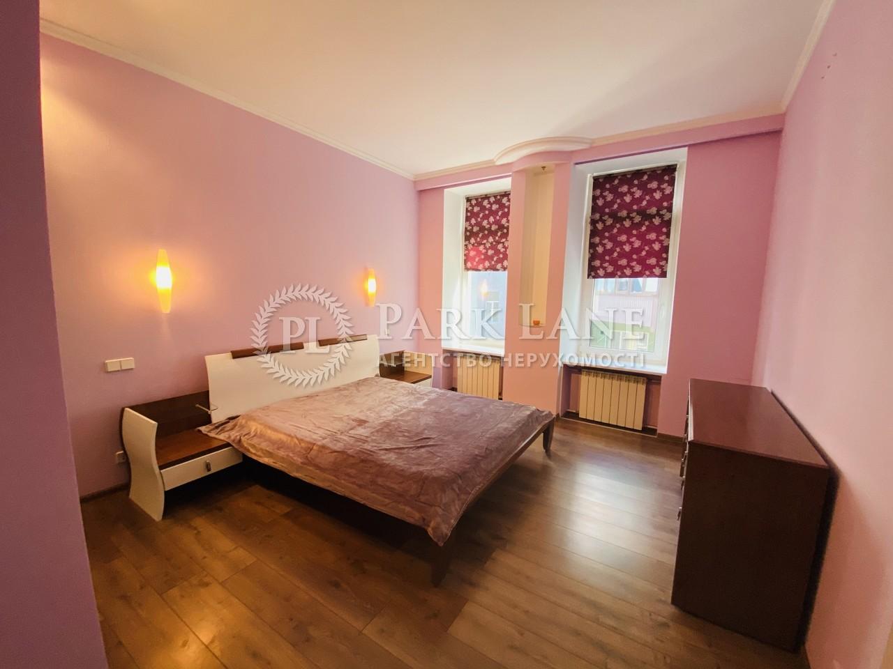 Квартира ул. Шота Руставели, 20б, Киев, J-29685 - Фото 13