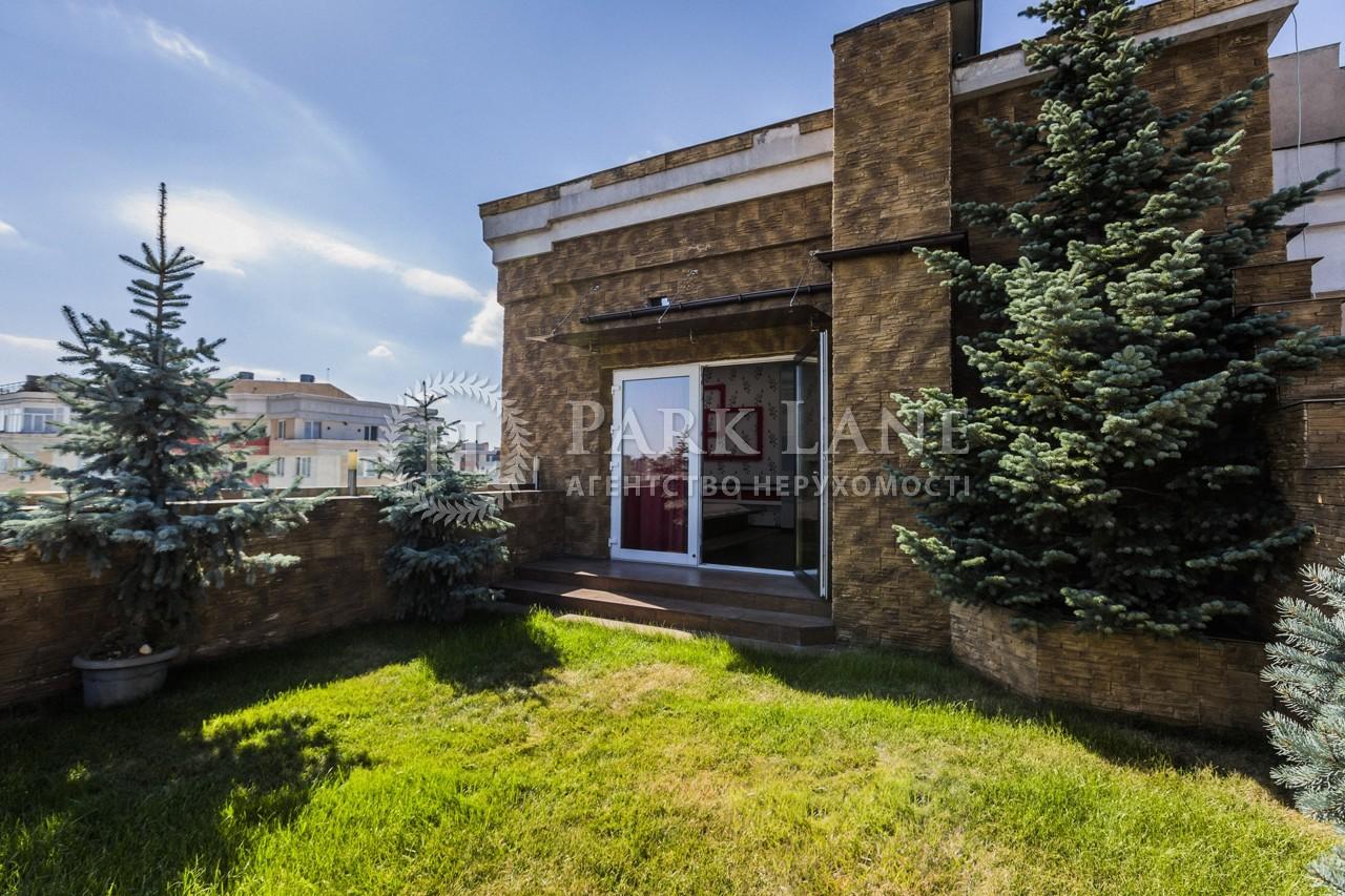 Квартира ул. Вильямса Академика, 5, Киев, X-28252 - Фото 24