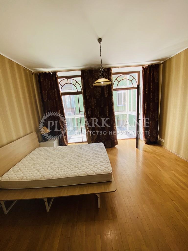 Квартира ул. Шота Руставели, 20б, Киев, J-29685 - Фото 14