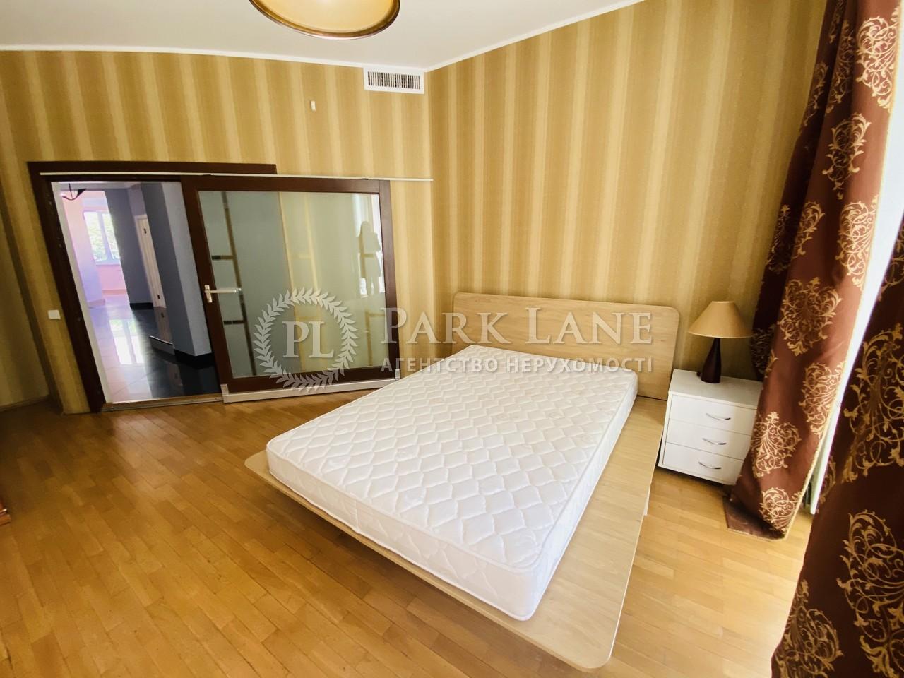 Квартира вул. Шота Руставелі, 20б, Київ, J-29686 - Фото 15