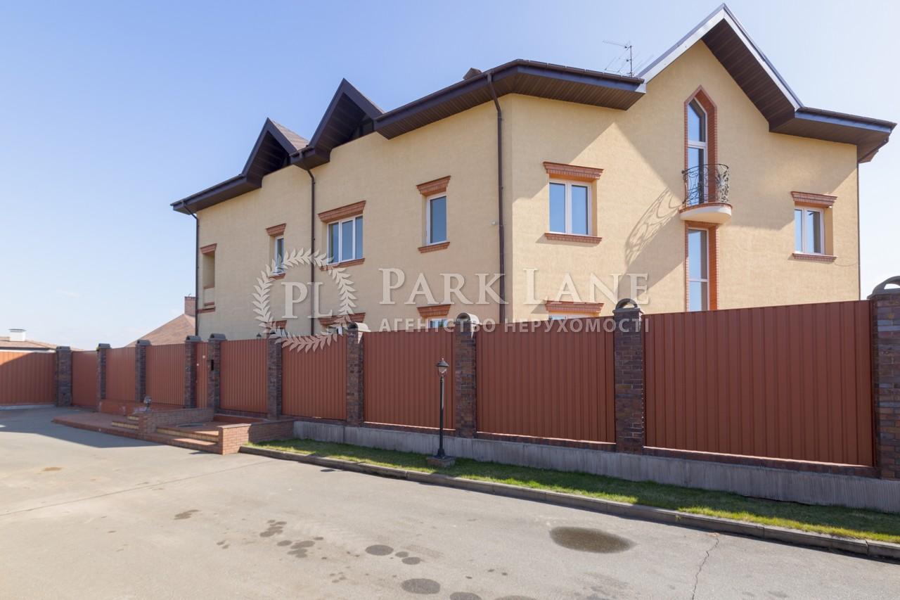 Дом B-101192, Новая, Козин (Конча-Заспа) - Фото 40