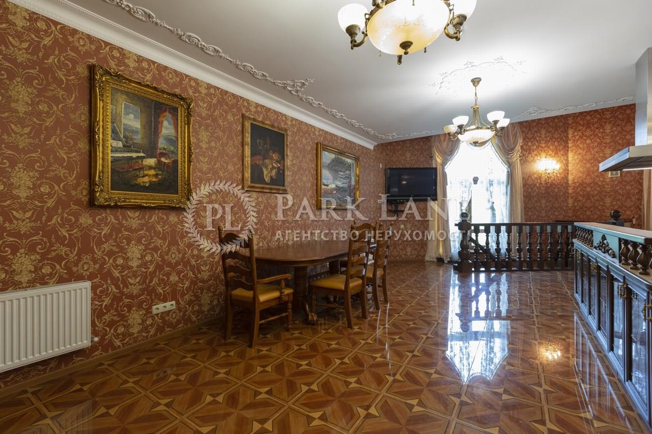 Дом ул. Шевченко Тараса, Княжичи (Броварской), N-22375 - Фото 12