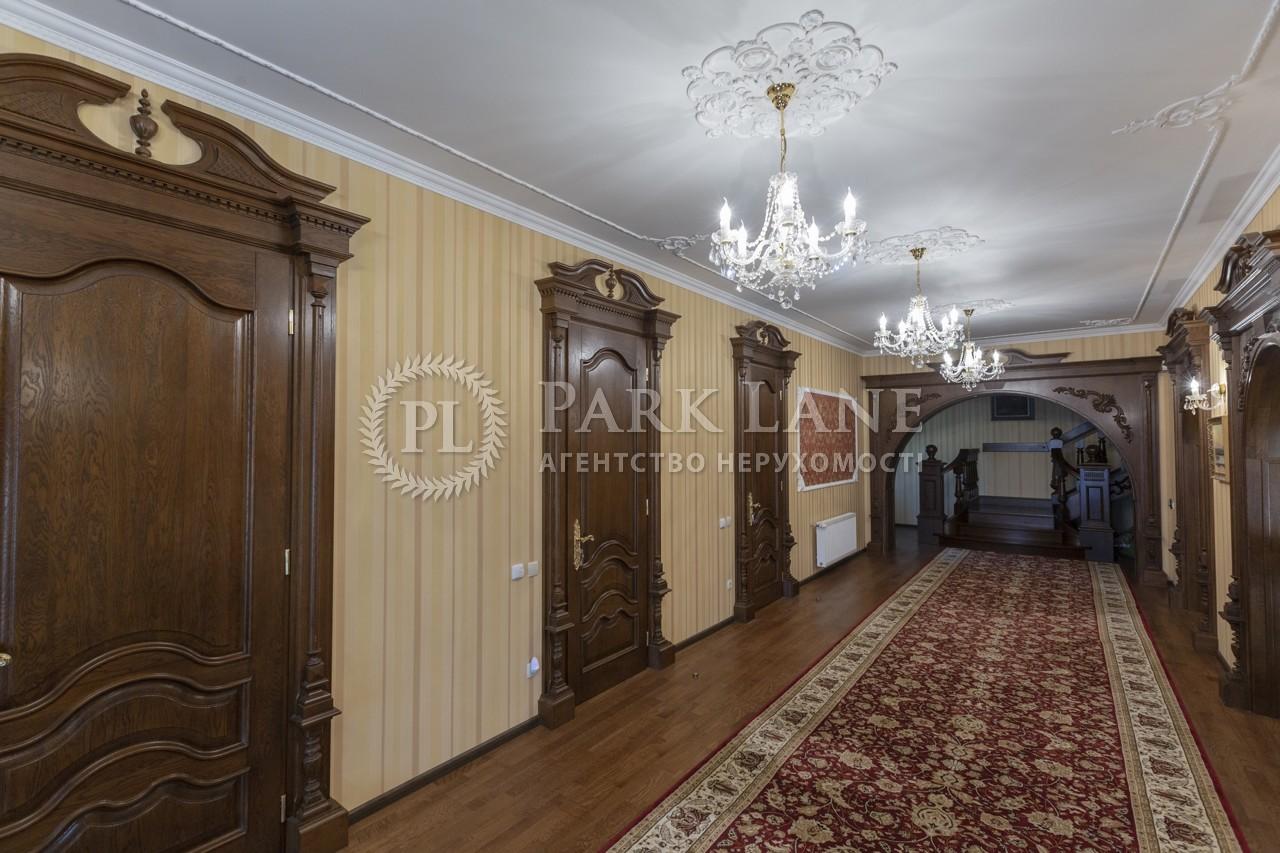Дом ул. Шевченко Тараса, Княжичи (Броварской), N-22375 - Фото 18