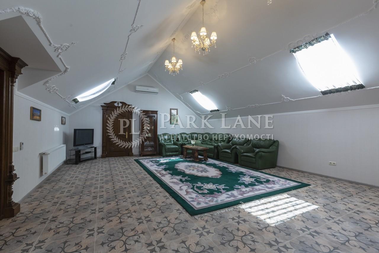 Дом ул. Шевченко Тараса, Княжичи (Броварской), N-22375 - Фото 25
