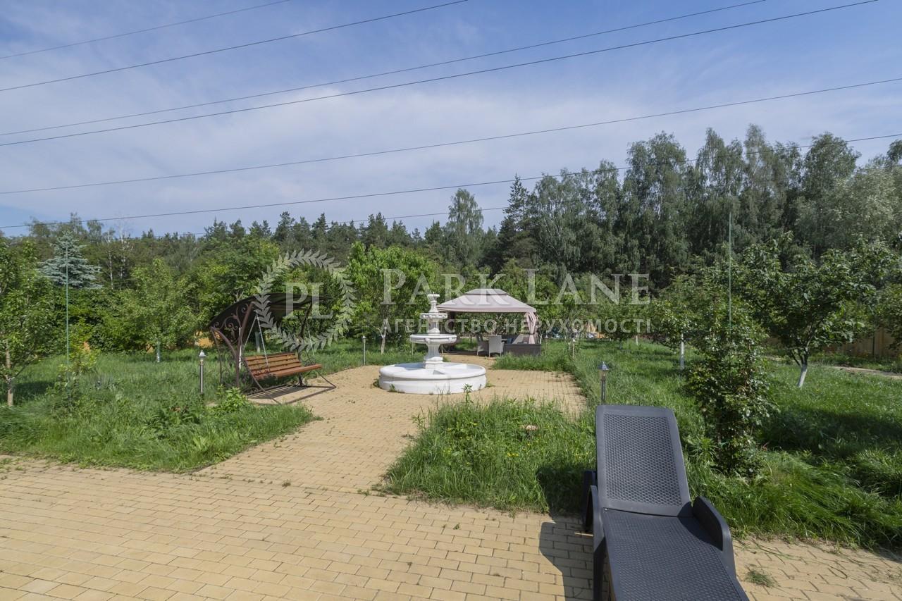 Дом ул. Шевченко Тараса, Княжичи (Броварской), N-22375 - Фото 44