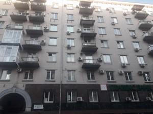Квартира Z-788573, Кловский спуск, 9/2, Киев - Фото 1