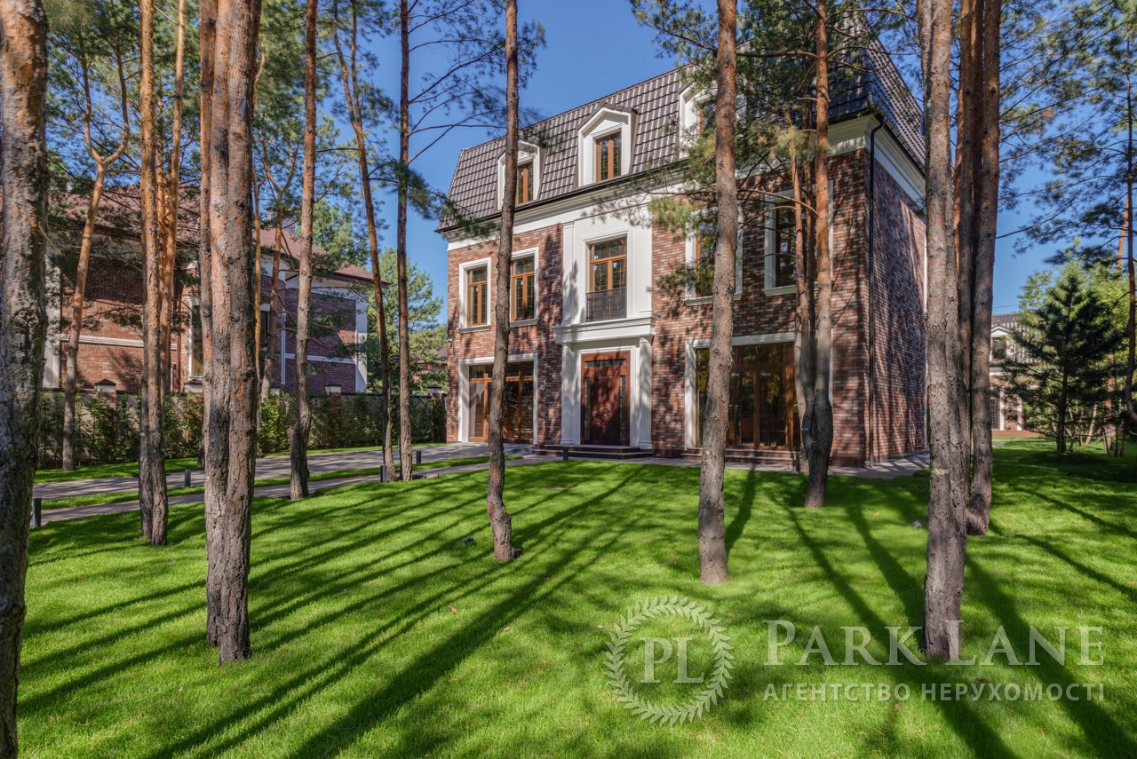 Дом Козин (Конча-Заспа), N-22103 - Фото 5