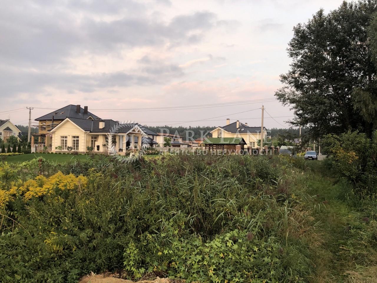Земельный участок Ирпень, R-35243 - Фото 1