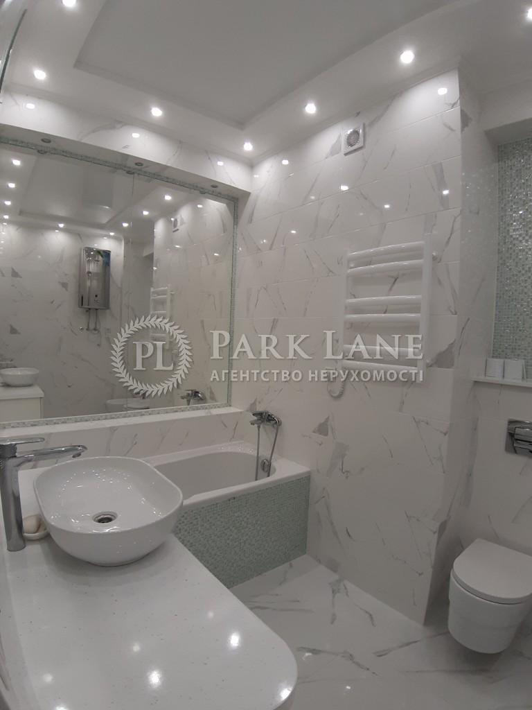 Квартира ул. Заречная, 1б, Киев, R-35538 - Фото 16