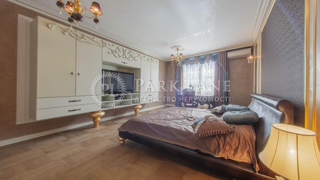 Квартира ул. Окипной Раиcы, 10, Киев, R-33423 - Фото 6