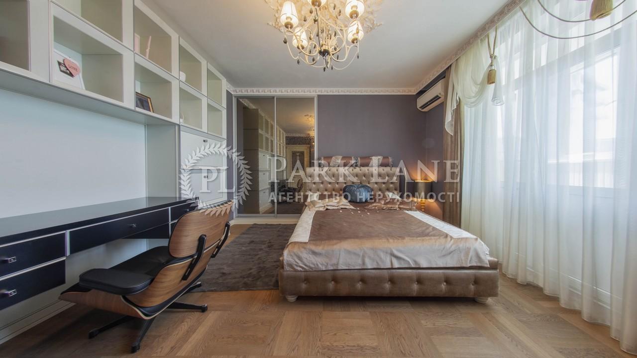 Квартира ул. Окипной Раиcы, 10, Киев, R-33423 - Фото 7