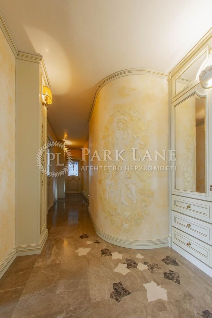 Квартира ул. Окипной Раиcы, 10, Киев, R-33423 - Фото 14