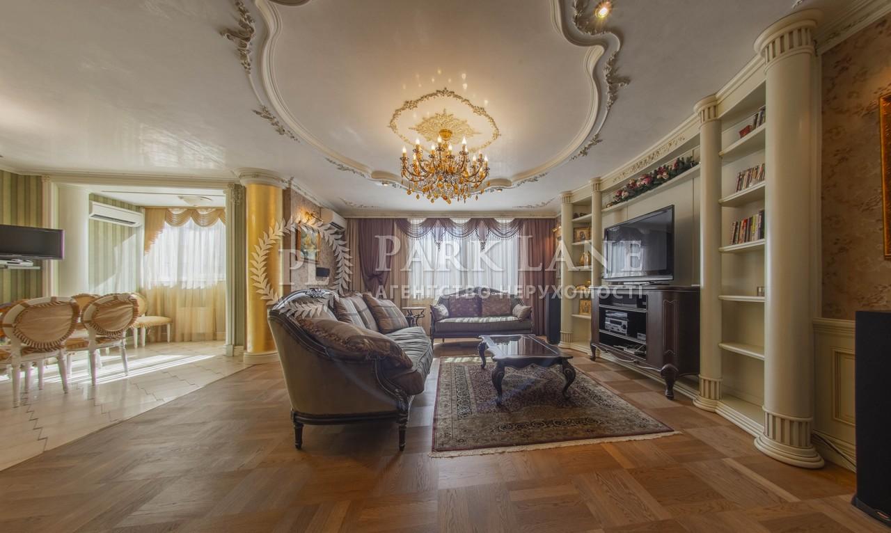 Квартира ул. Окипной Раиcы, 10, Киев, R-33423 - Фото 3