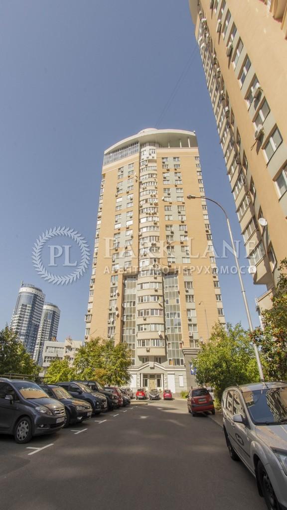 Квартира ул. Окипной Раиcы, 10, Киев, R-33423 - Фото 15