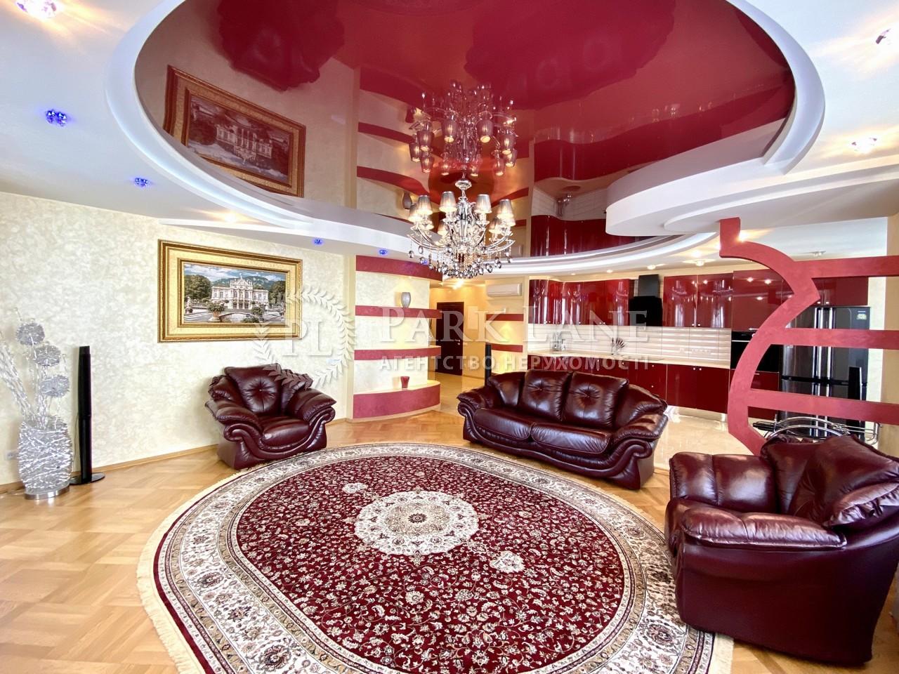 Квартира Голосеевский проспект (40-летия Октября просп.), 62, Киев, Z-704776 - Фото 8