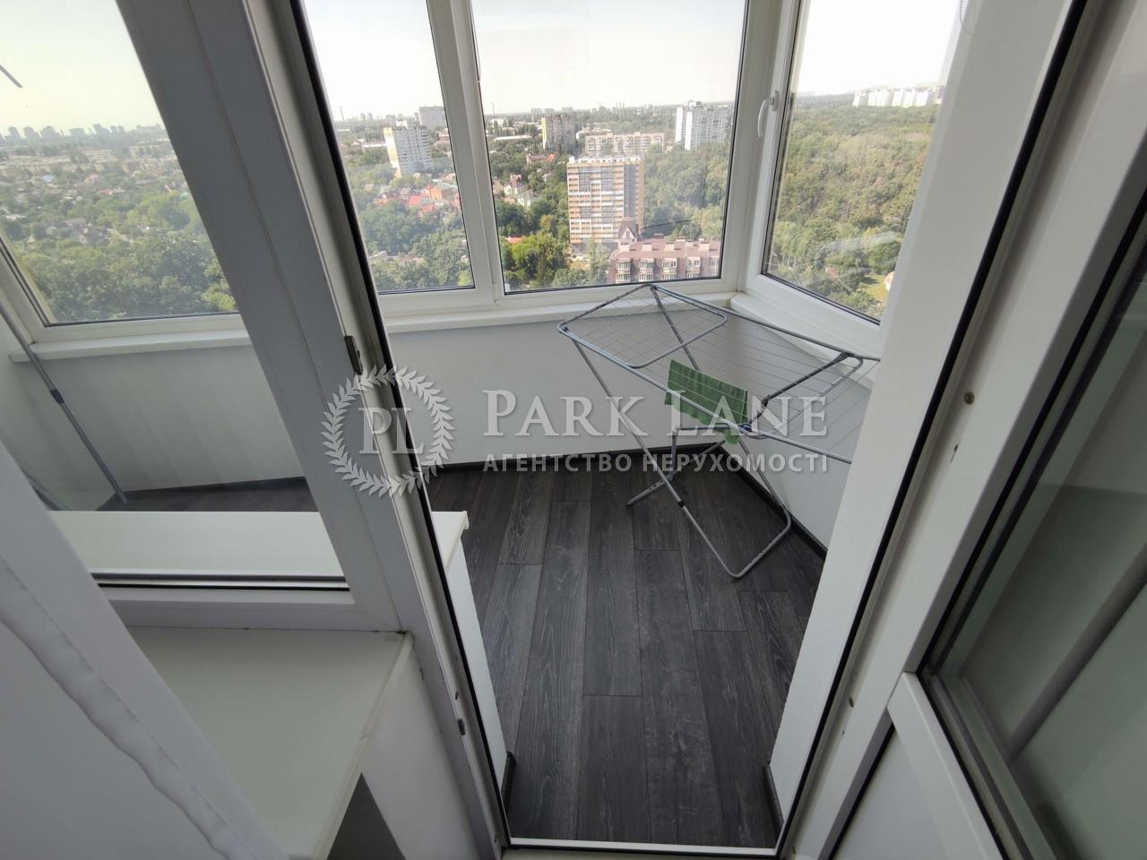 Квартира ул. Руданского Степана, 3а, Киев, Z-583493 - Фото 5