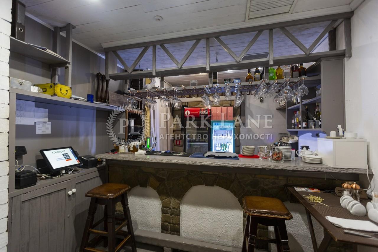 Ресторан, K-30229, Золотоворітська, Козин (Конча-Заспа) - Фото 18