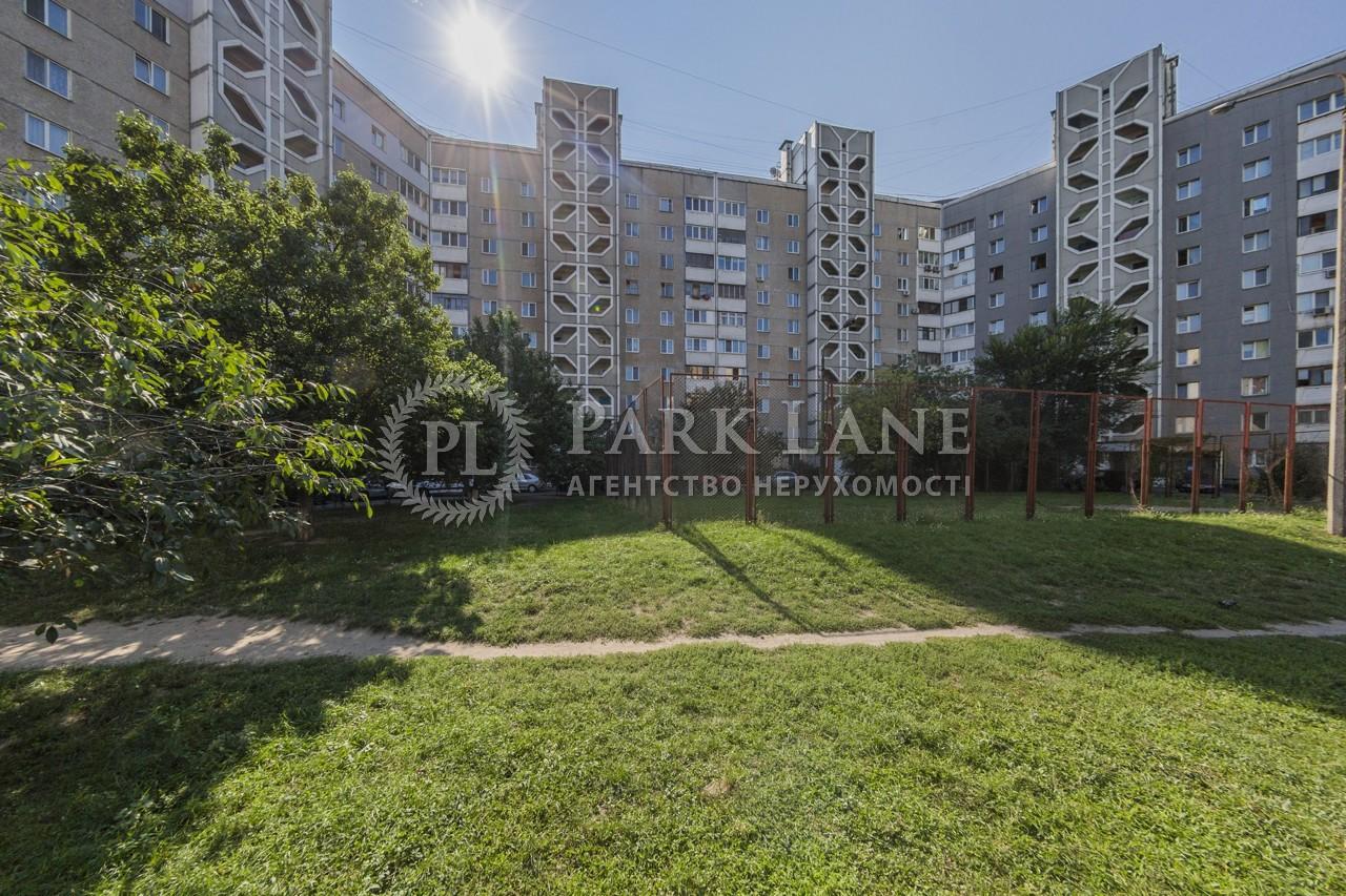 Квартира B-101060, Симиренко, 22г, Киев - Фото 4