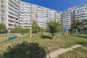 Квартира B-101060, Симиренко, 22г, Киев - Фото 2